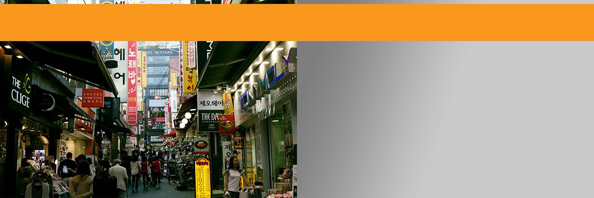 KORUS Blog Banner